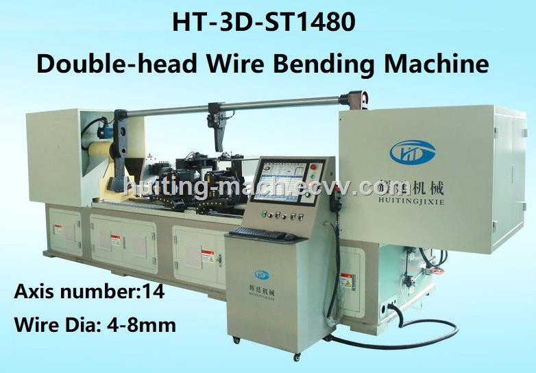 doublehead wire bending machine auto seat frame rear frames HT3DST1480 48mm 14axis Hui Ting Machinery metal