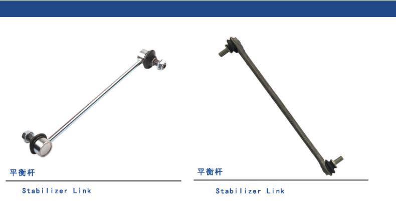 Series of Japanese Balance Rod Ball Head