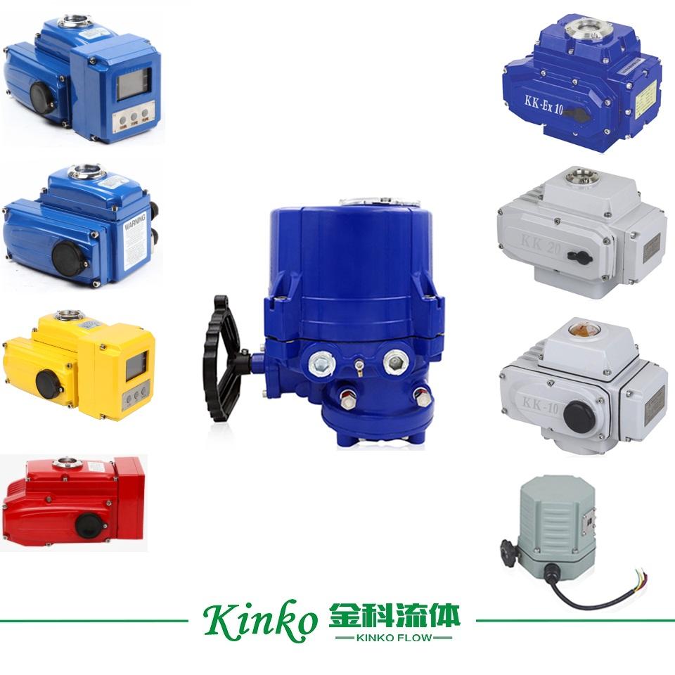 electrical ball valve actuator
