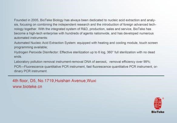 CE FDA approved Disposable Virus Collection Sampling Tube Kits Preservation SwabTube for Test