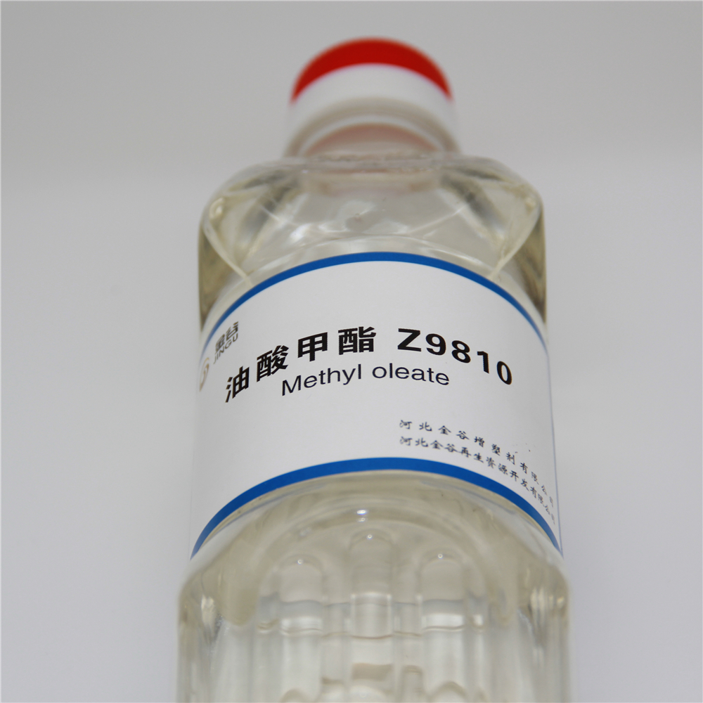 High Quality High Purity and Environmentally Friendly Methyl Oleate