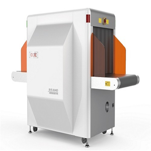Dual view xray baggage scanner