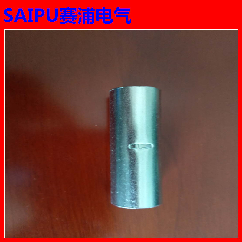 cable CU joints and sleeve Cable lugs
