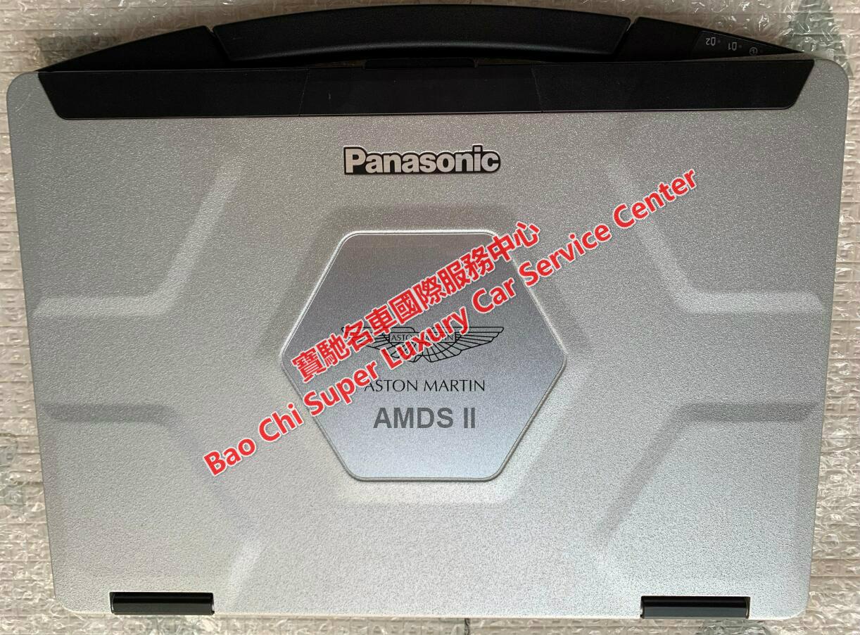 Aston Martin AMDS II Diagnostic Tester