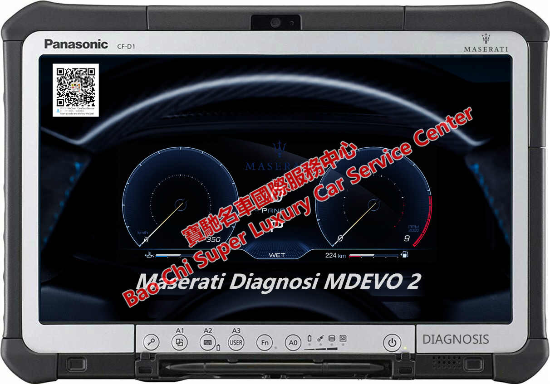 Maserati MD MDEVO MDEVO2 Diagnostic Tester
