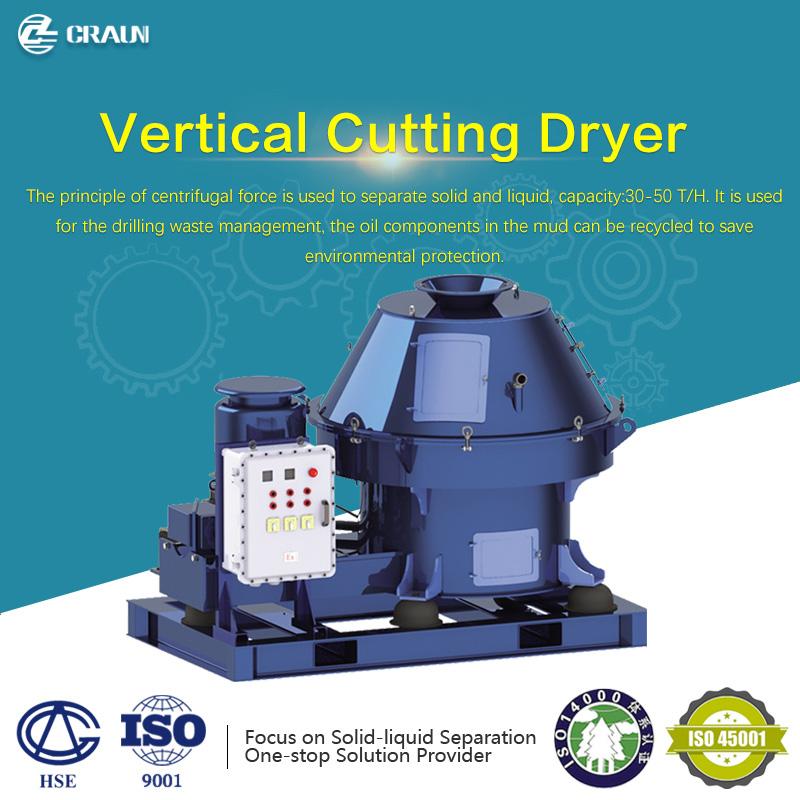 Oilfield Drilling Vertical Cutting Dryer