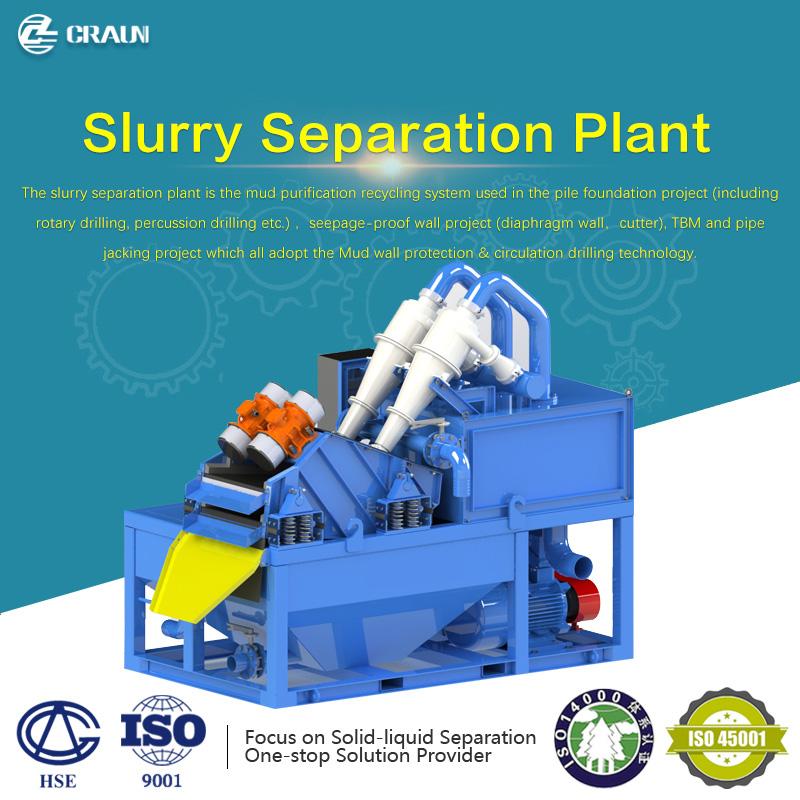 Slurry Treatment Plant Pipe JackingTBMHDD