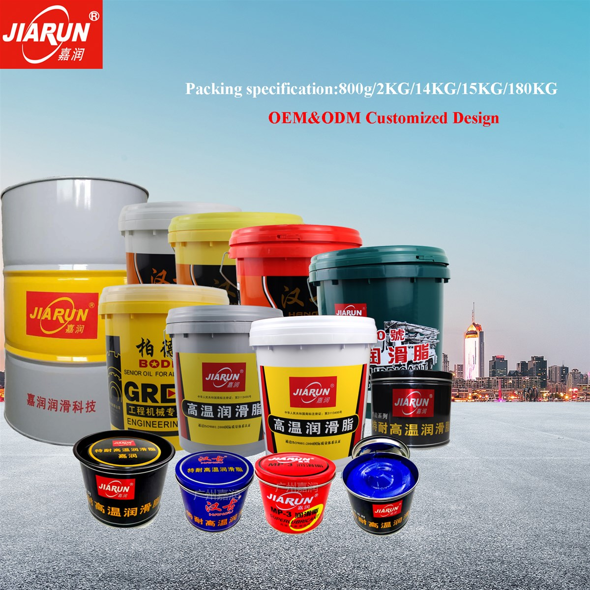 High Quality MultiPurpose Lithium Base Grease MP3 Lithium Grease