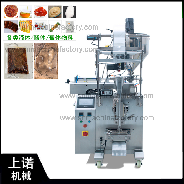 Low cost sauce fill and seal machine for sachet honey or salad dressing 10g to 15g with quality assurance