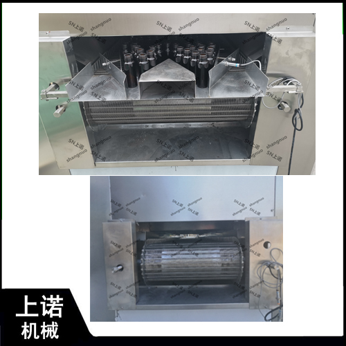 Effective Tunnel Type Stainless Steel Industrial Microwave Drying Machine Oven