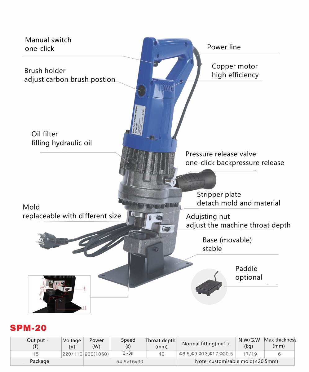 hydraulic 6mm steel plate handheld hole punch tool punching machine