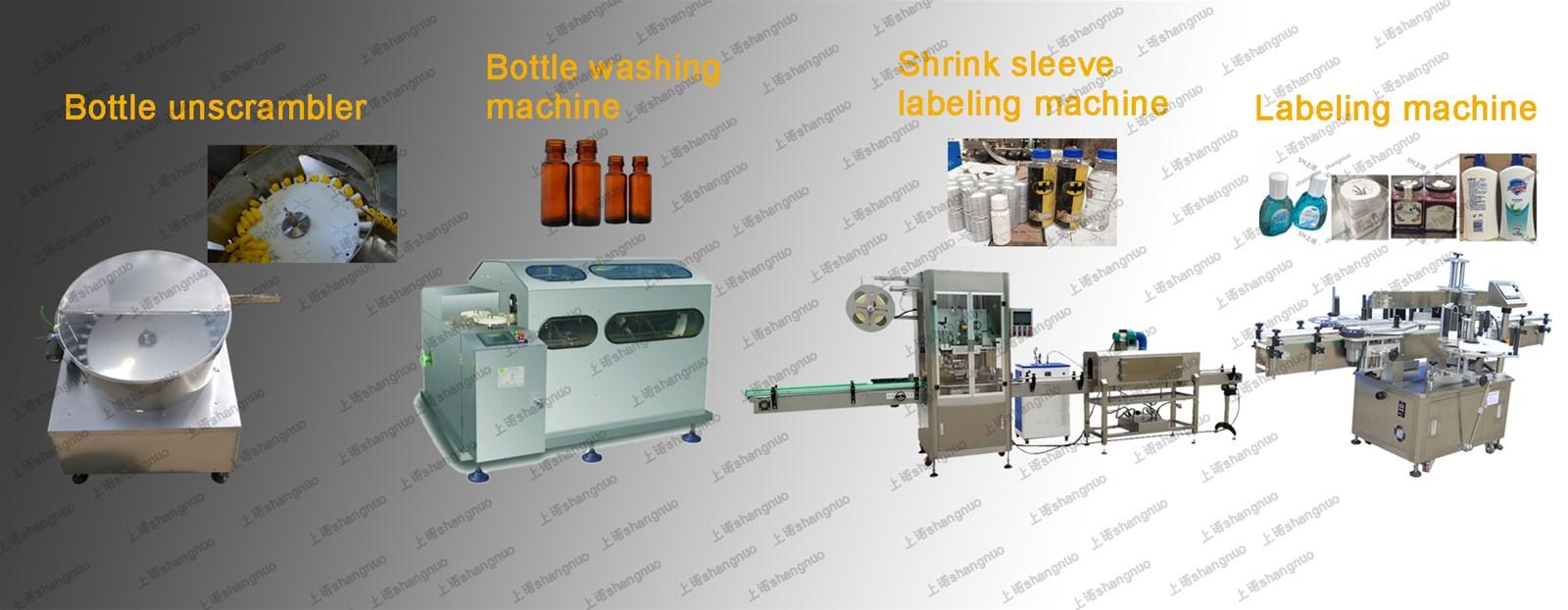Customized China Bottle unscrambling machine