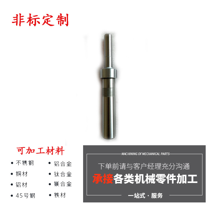 CNC lathe processing automatic lathe parts processing precision hardware processing custom turning and milling machin