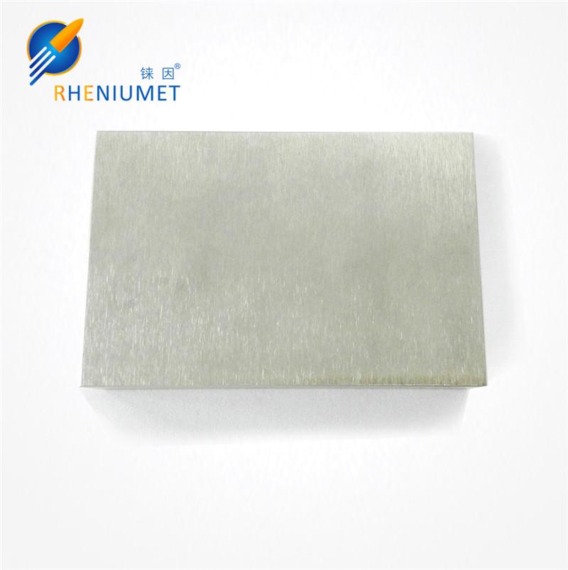 Factory price Molybdenum rhenium plate 9999