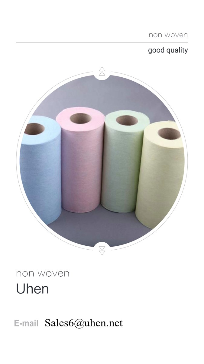 PP nonwoven fabric for agriculture