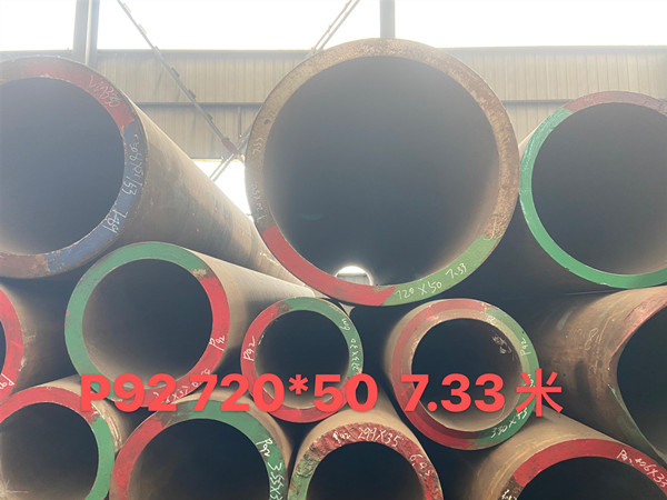 A335 seamless alloy steel pipe from China famous mills