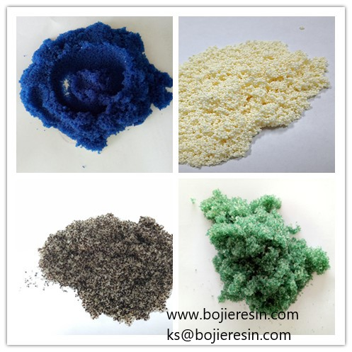 Aromatic compound removal resin