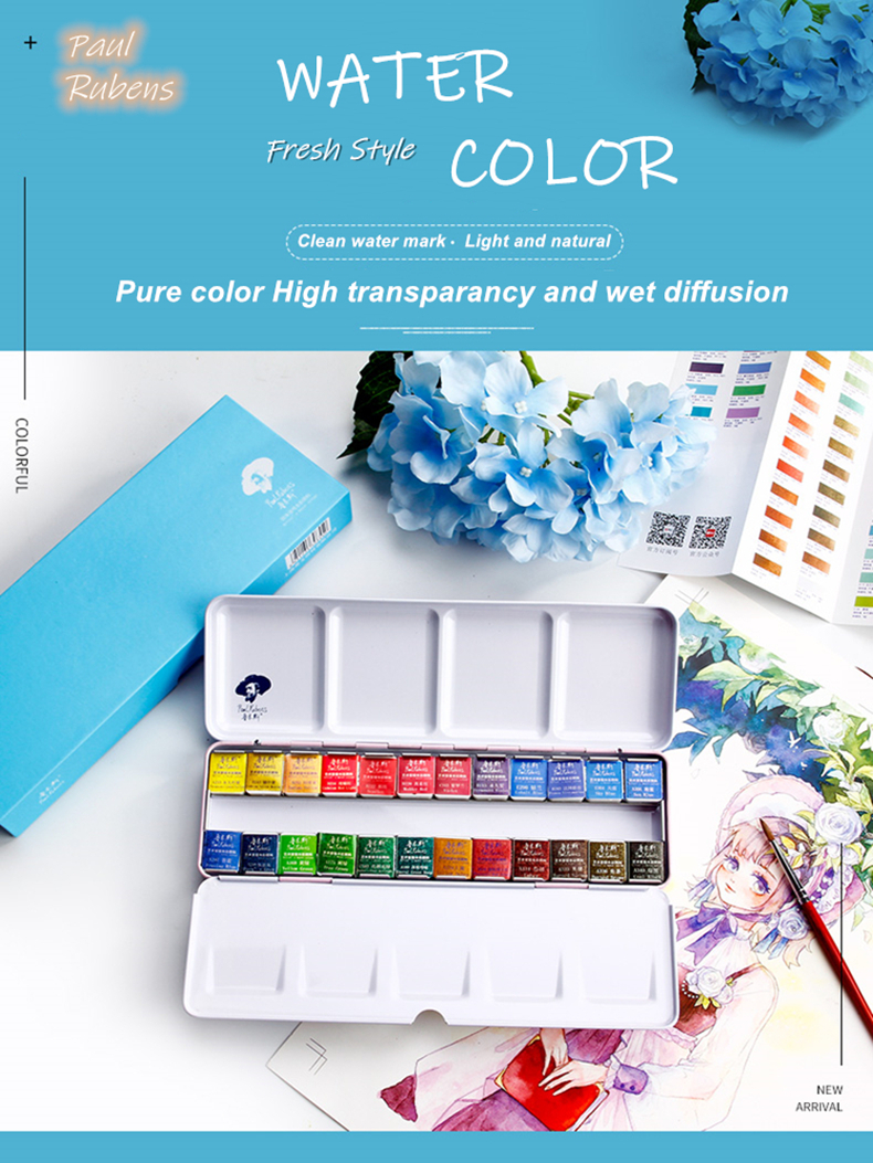 Official Rubens Professional Solid Watercolor Paint Set Color Fresh Style Metal Box Bright Water Color Painting Pigment