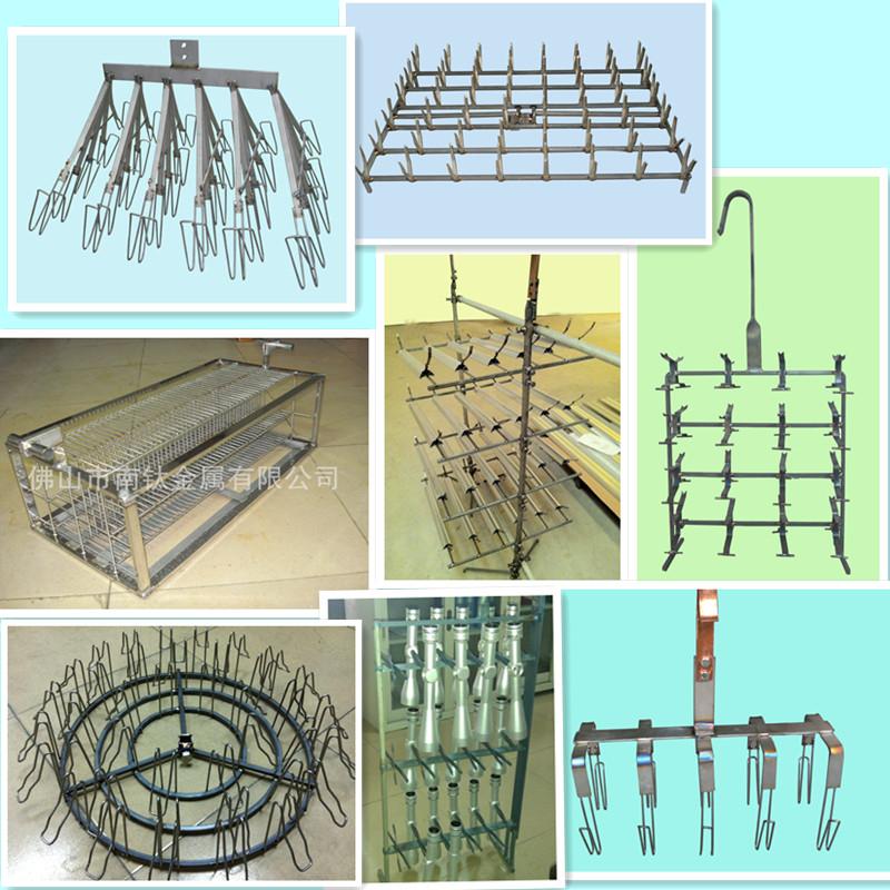 Titanium rackbaskets for TitaniumAluminum anodic oxidation