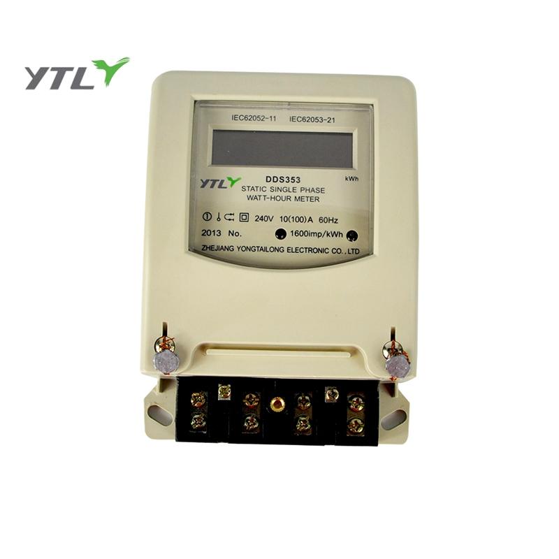 YTL single phase suspensibility static electronic energy meter