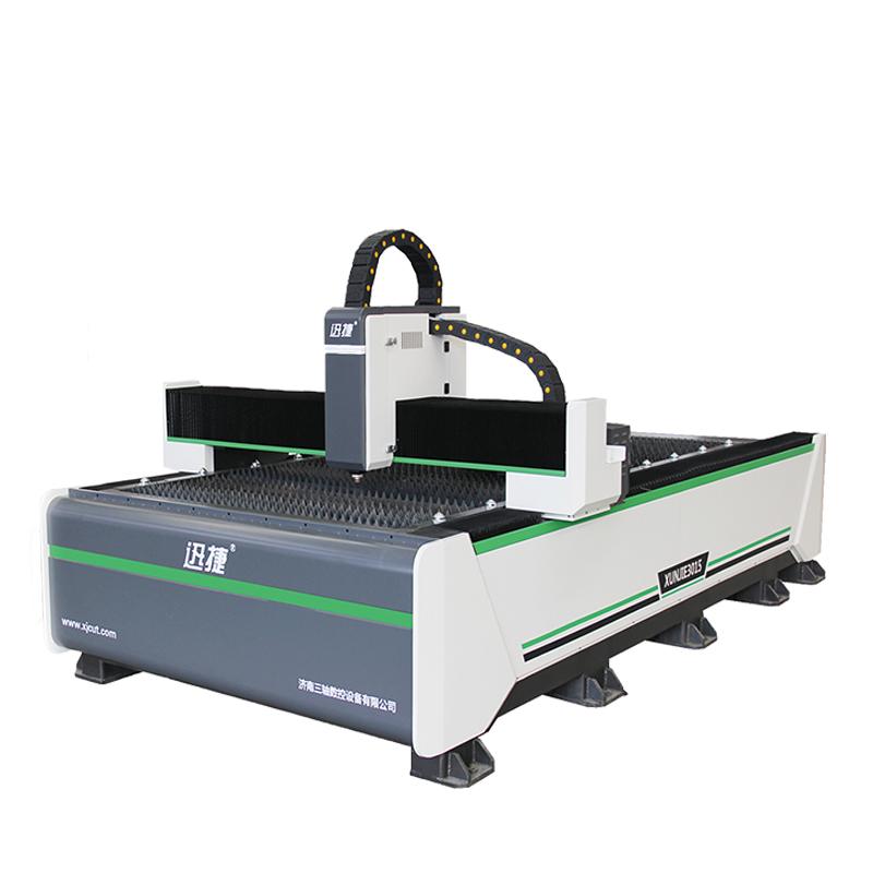 1530 fiber laser cutting machine