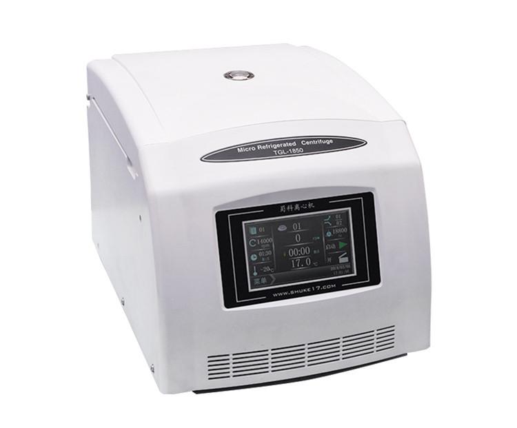 High speed cold laboratory refrigerated lab centrifuge