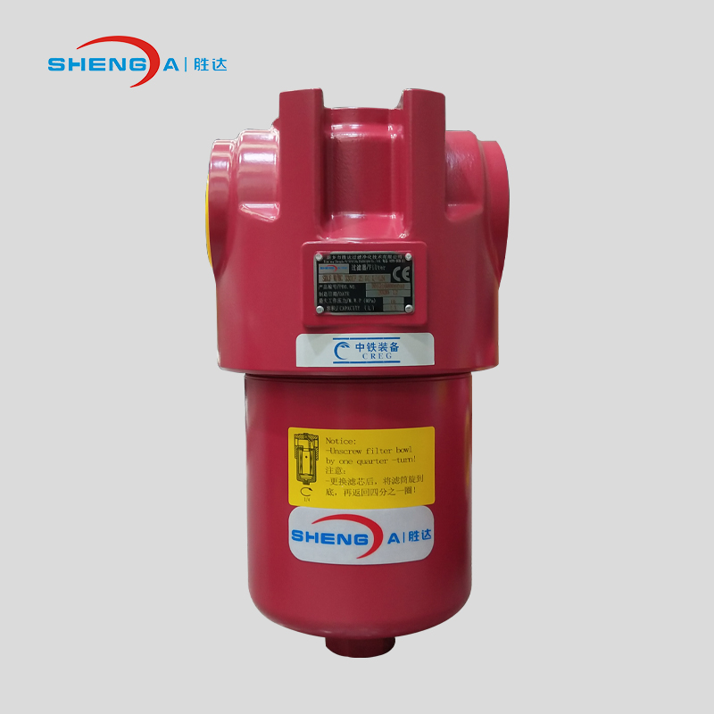 hydraulic oil filter low pressure inline filter
