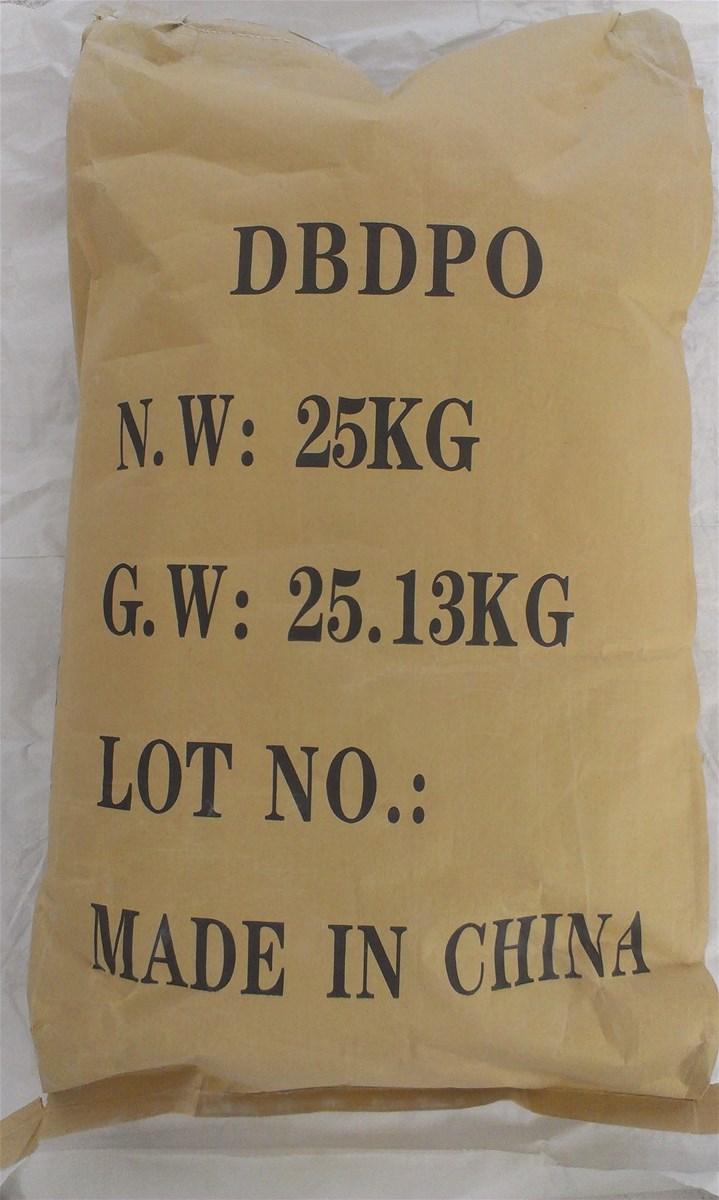 Decabromodiphenyl Oxide DBDPO CAS1163195
