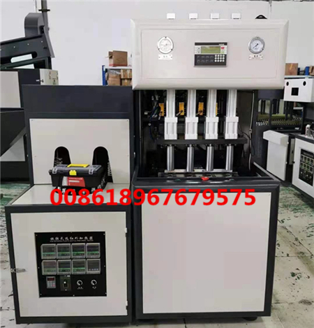 Semi automatic prefrom blow molding machine with 4 cavities