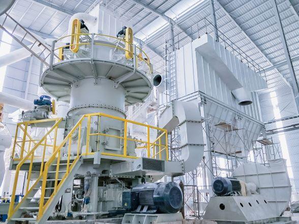 Superfine Powder Vertical Roller Mill