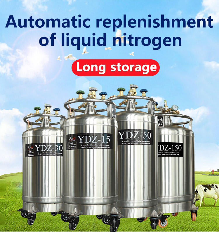 Tianchi 100Liter Stainless Steel Cryogenic Tanks Liquid Nitrogen Vessel