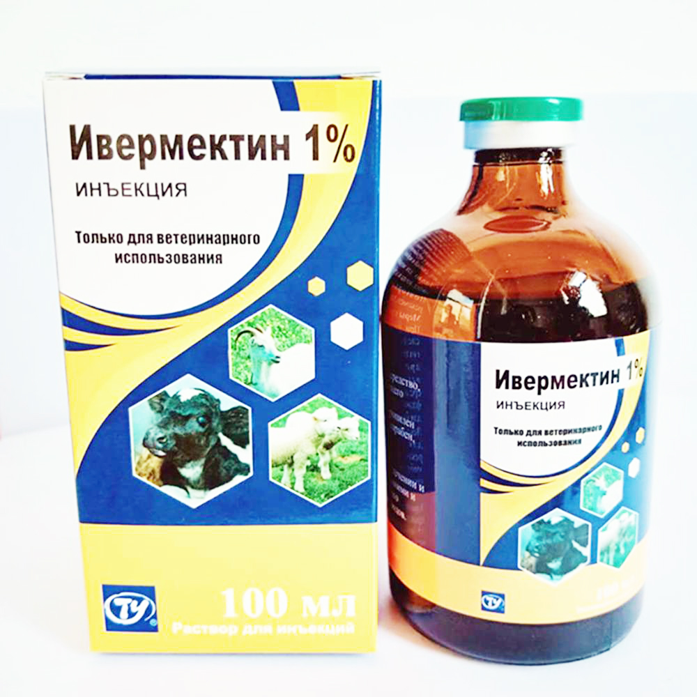 gmp manufacturer ivermectin injection for veterinary