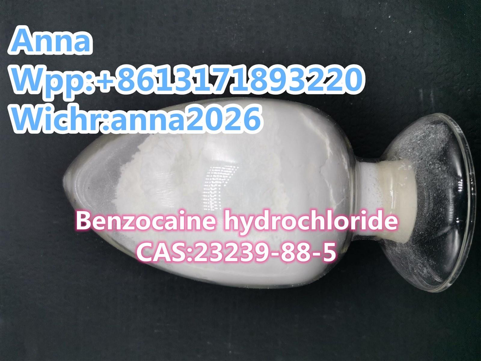 Benzocaine hydrochlorideEthyl paminobenzoate hydrochloride