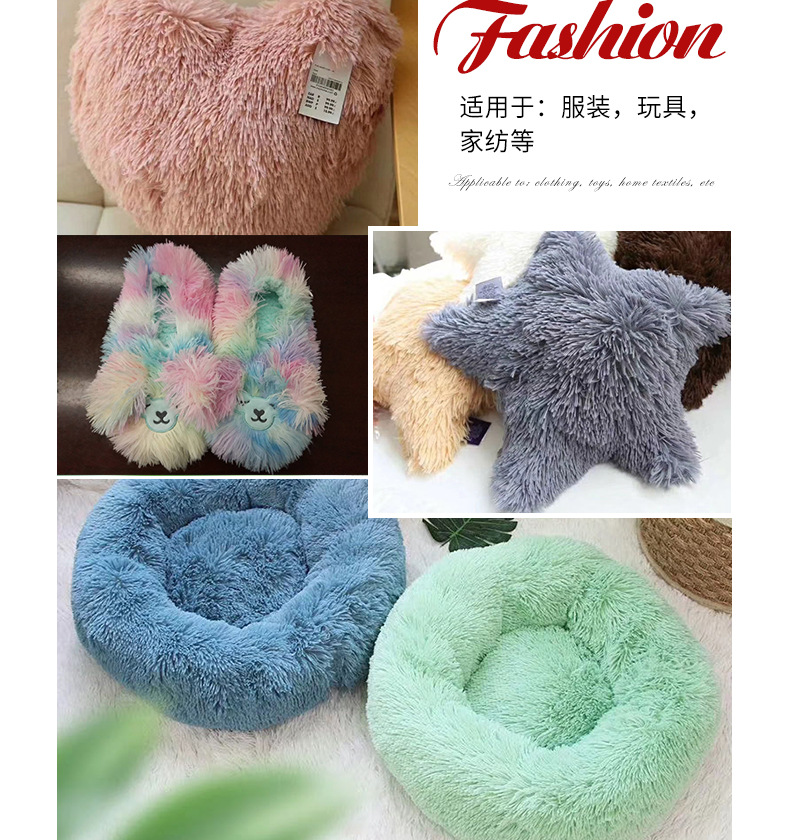 PV FleecePV Toy FabricPlush Fabric
