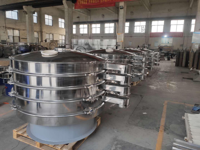 Flour Sieve Machine Starch Rotary Vibrating Screen