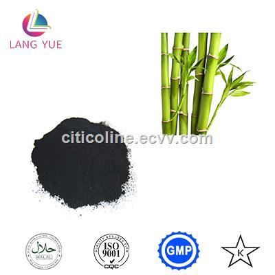 Food additivesVegetable carbon black powder