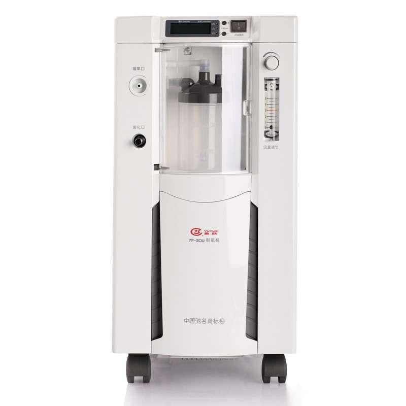 oxygen generator for highend medical equipment