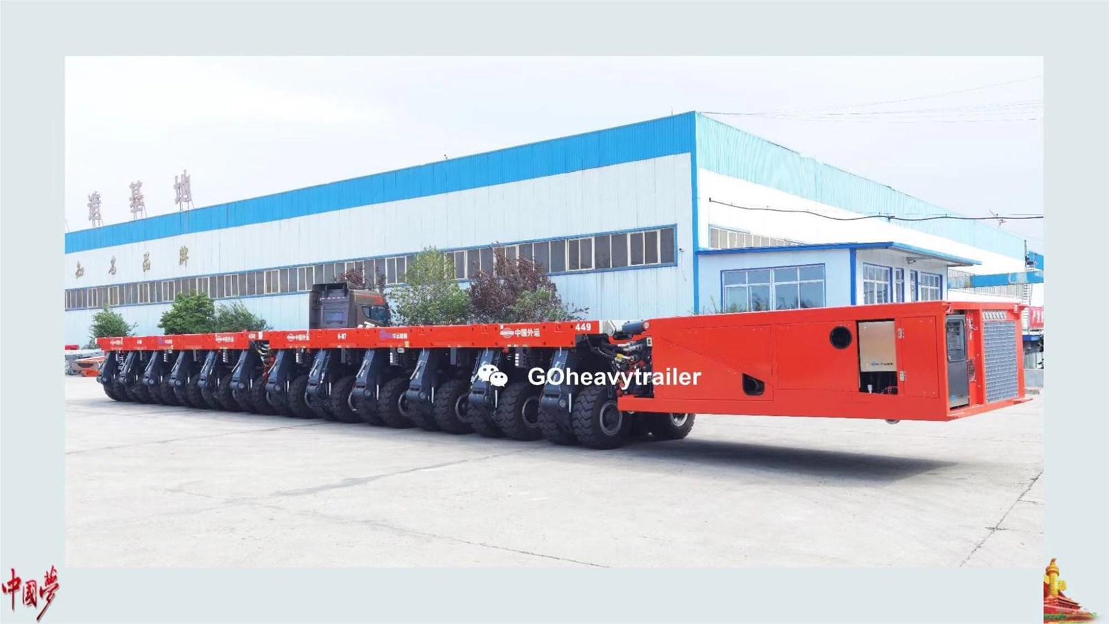 HIGH QUALITY SPECIAL VEHICLES SPMT MANUFACTURER IN CHINA