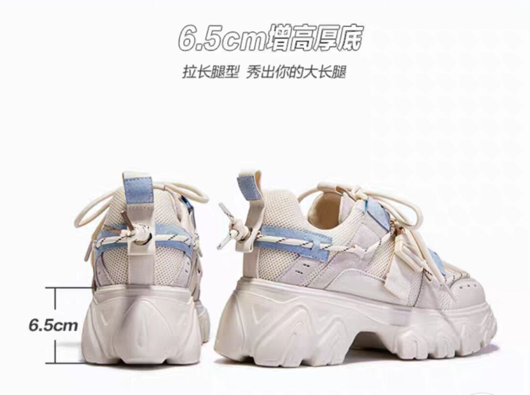 Semir daddy spring 2021 ladies casual platform shoes heighten versatile fashion shoes for ladies