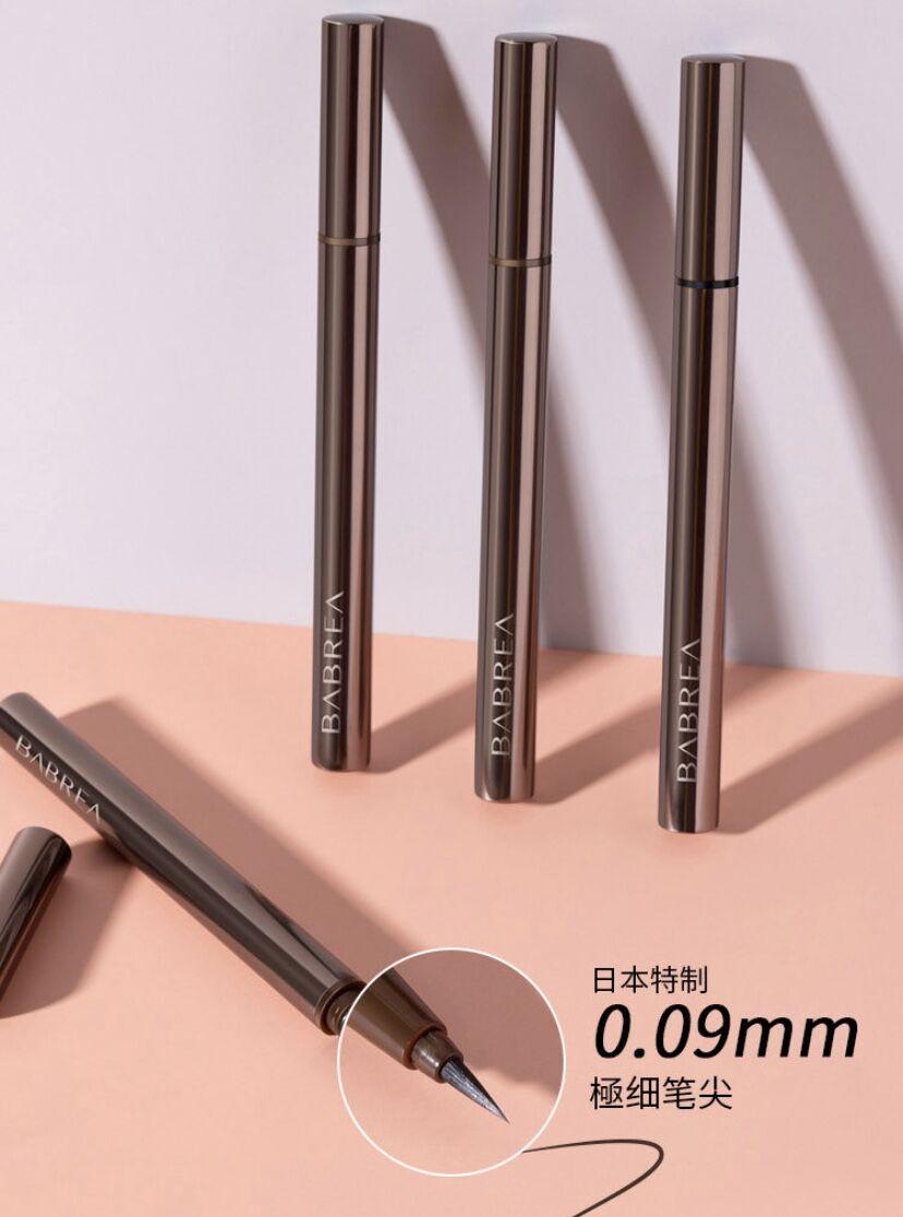 NiJia eyeliner black waterproof durable longlasting smooth fation