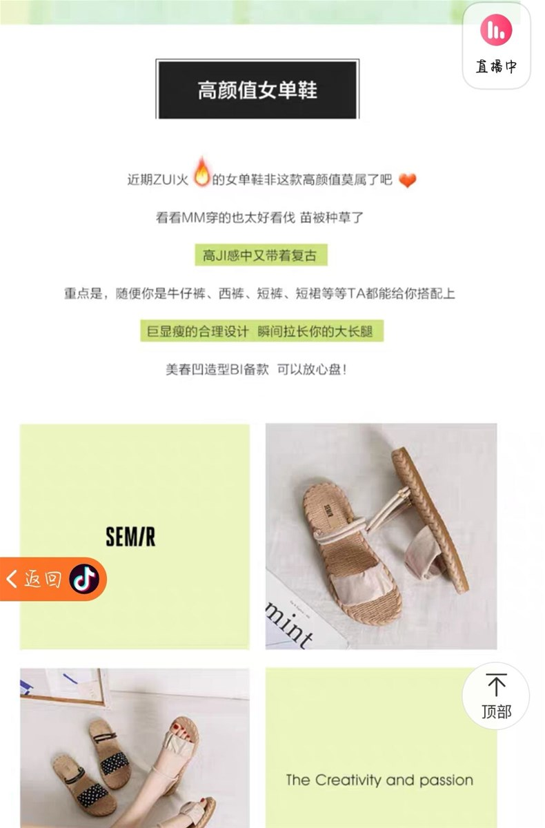Semir Sandals for Summer 2021 hot style Comfortable and Casual Flat Sandals