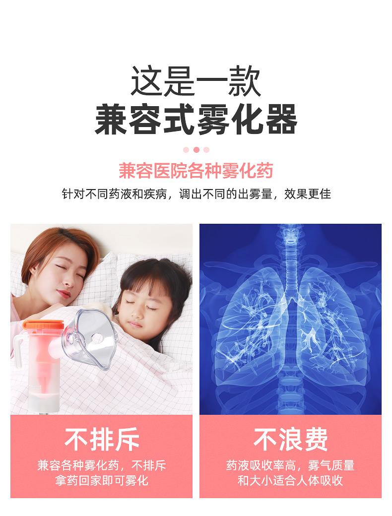 Oxygenerator elderly pregnant women oxygen machine household small portable care oxygen machine