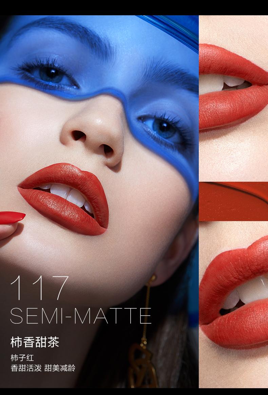DD BEAUTY color lipstick does not fade matte niche brand moisturizing moisturizing lipstick