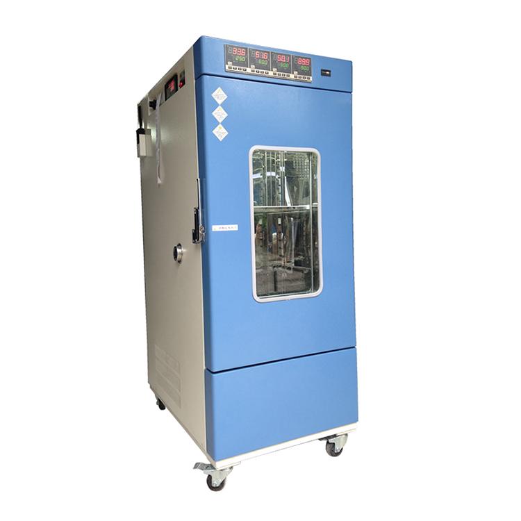 laboratory Drug Stability Test chamber