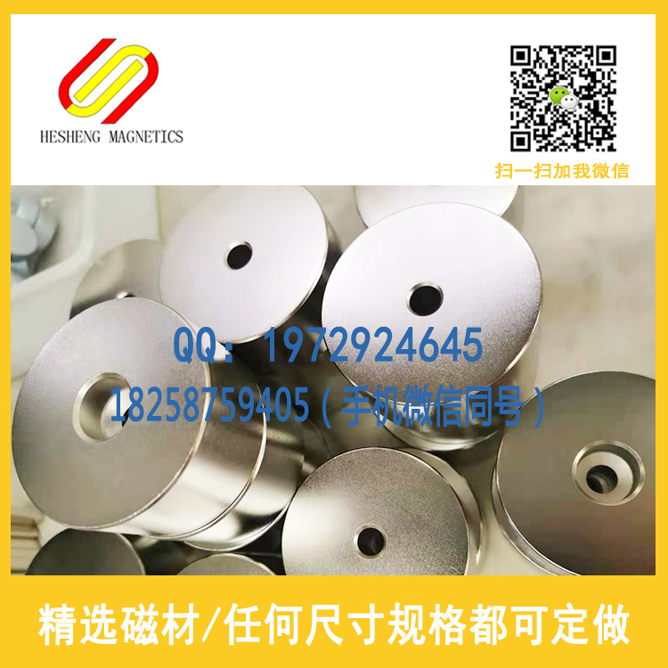 Large size and high high performance sintered NdFeB magnet