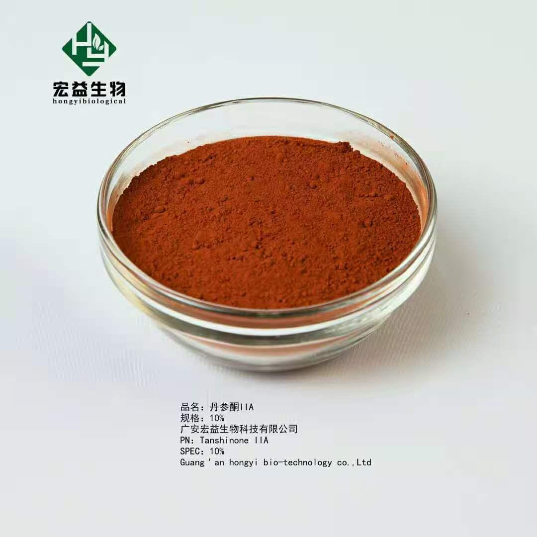 Factory supply Salvia extract Tanshinone IIA 160 CAS 568729