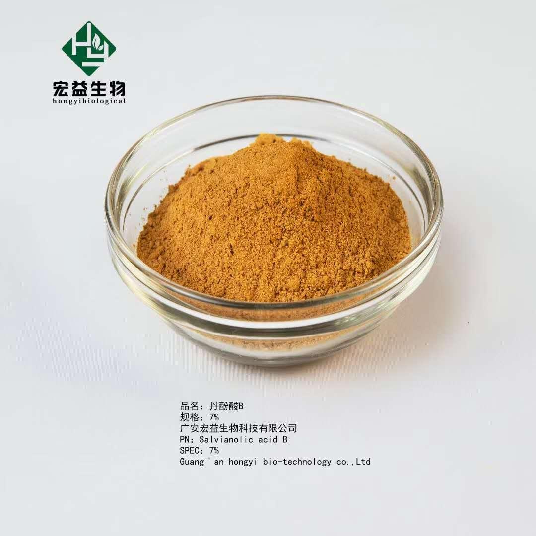 High quality Salvia extract Salvianolic Acid B 510 CAS 121521902