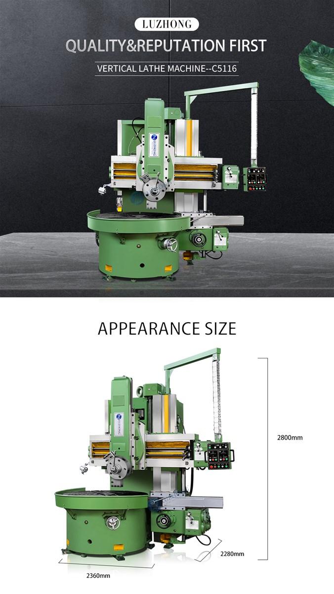 C5116 Single column Vertical Lathe Machine