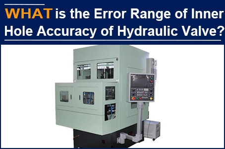 What is the error range of inner hole accuracy of hydraulic valve