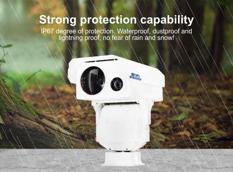SSKNWIRD3000 HD medium dual band high definition night vision light thermal imaging system night vision